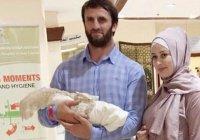 Россиянка родила малыша во время хаджа