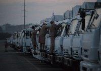 КАМАЗ передаст ООН 97 грузовиков для гуманитарной помощи