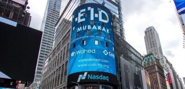 Поздравление с Курбан-байрамом появилось на крупнейшем билборде Нью-Йорка