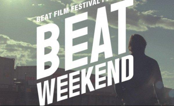 В частности, в киноафишу Beat Weekend 2017 вошли 6 картин