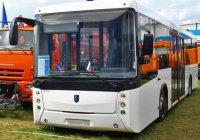 КАМАЗ покажет свой первый перронный автобус