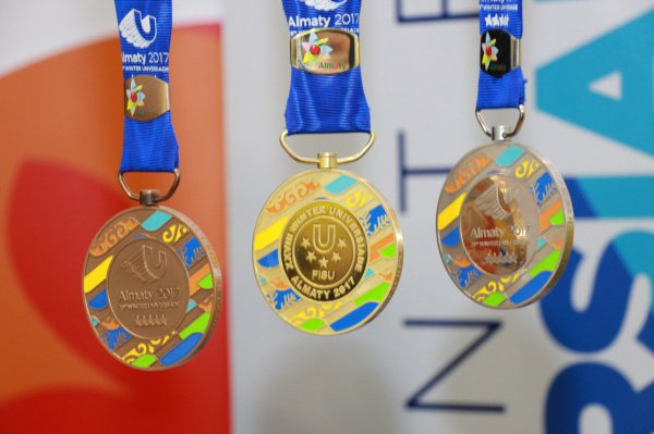 В рамках турнира было разыграно 275 комплектов медалей в 21 дисциплине