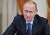 Владимир Путин поприветствовал участников открытия Болгарской исламской академии
