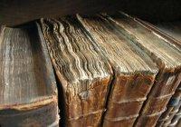 Из России пытались вывезти старинную исламскую книгу