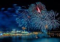 День города и День республики отметили больше 90 000 человек