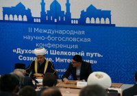 """Конференция """"Духовный Шелковый путь"""" продолжает работу в Казани"""