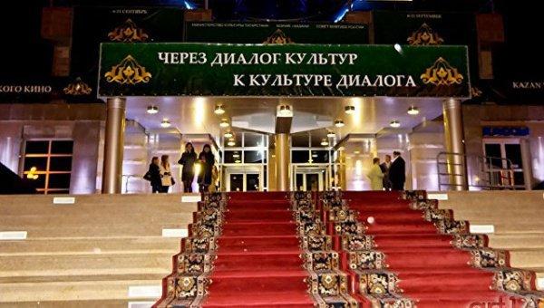 Фестиваль мусульманского кино в Казани.