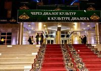 В Казани стартует международный фестиваль мусульманского кино