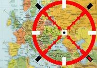 Назван главный враг Запада: трехшаговая стратегия устранения угроз.  Часть 3