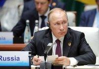 Путин: Россия намерена восстановить авиасообщение с Египтом в полном объеме