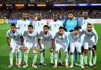 Саудовская Аравия отобралась на ЧМ-2018 по футболу