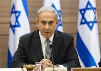Нетаниягу похвастался «беспрецедентными» отношениями с арабским миром