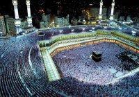 Саудовская Аравия подвела итоги Хаджа-2017