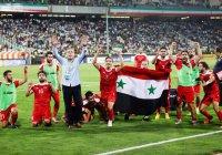 Сборная Сирии борется за попадание на ЧМ-2018 по футболу