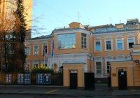 Власти Москвы запретили пикет у посольства Мьянмы