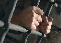 Житель Брянска попал за решетку за призывы убивать «неверных»