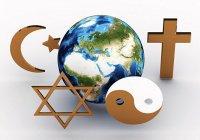 Существует ли жертвоприношение в других религиях?
