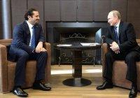 Путин обсудит Ближний Восток с премьер-министром Ливана