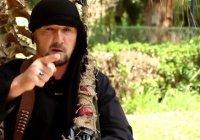 Минобороны: ВКС РФ уничтожили «министра войны» ИГИЛ Гулмурода Халимова