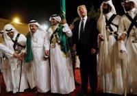 Стало известно, какие подарки Трамп получил в Саудовской Аравии