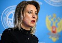 МИД РФ назвал обвинения в адрес властей Мьянмы бездоказательными