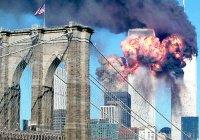 В США вспоминают жертв терактов 9/11