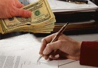 Разрешено ли брать задаток при заключении торговой сделки?