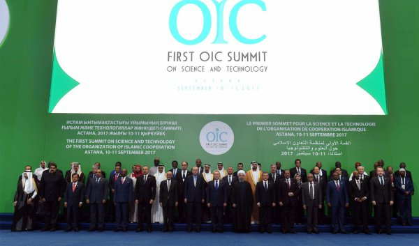 Участники саммита ОИС в Астане.