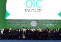 Назарбаев призвал создать мусульманский аналог «Большой двадцатки»