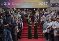 Сегодня объявят победителей международного фестиваля мусульманского кино
