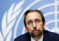 ООН: морги Ливии переполнены трупами беженцев