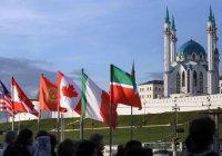 ГСВ «Россия – Исламский мир» выбрала своего победителя КМФМК