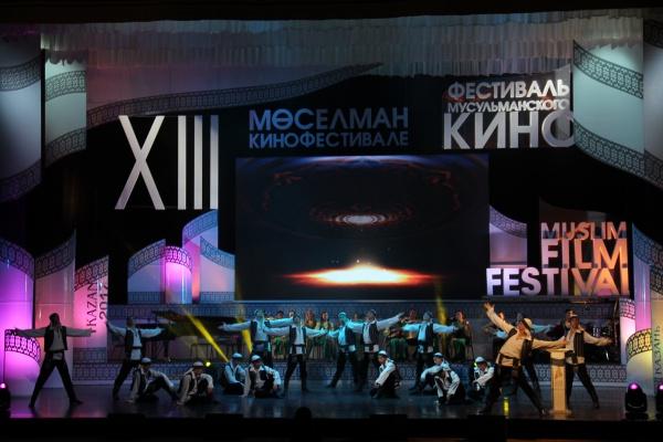 Закрытие XIII КМФМК: самые яркие моменты