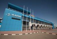 Al Jazeera рассказала о Казанском вертолетном заводе (Видео)