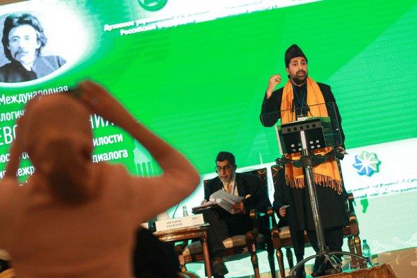 Участие в работе конференции принимают ведущие религиоведы.