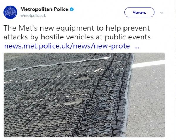 Сообщение в официальном аккаунте лондонской полиции.