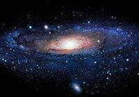 Ученые: Вселенная медленно умирает