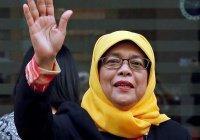 Мусульманка в хиджабе стала президентом Сингапура