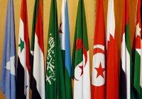Лига арабских государств выступила за вывод иностранных войск из Сирии
