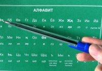 Первую в мире татарскую клавиатуру создали в Казани