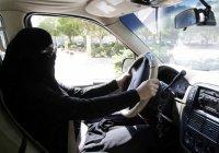 СМИ: саудовские власти могут позволить женщинам садиться за руль