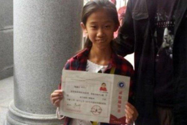 Десятилетняя девочка изКитая поступила в университет