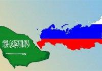 Саудовские власти разработали план развития отношений с Россией