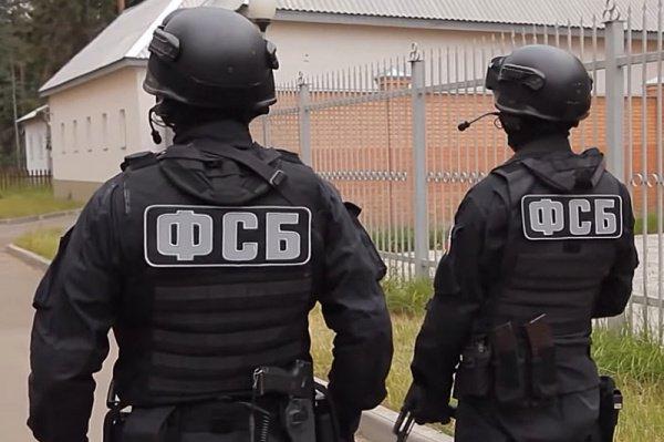 Сотрудники ФСБ ликвидировали террористическую ячейку.
