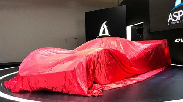 По словам производителя, автомобильная новинка станет самым динамичным авто в мире