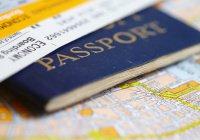 Названо худшее гражданство в мире