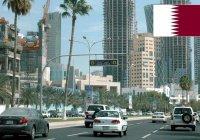 Стало известно, сколько стоил Катару конфликт с арабскими странами