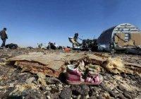 Ближний Восток в «Мировом порядке» по Киссинджеру. Часть 4