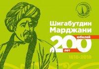 Тарифный план «Азан» от мобильной связи «Летай» набирает популярность среди мусульман Татарстана