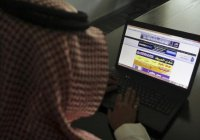 Мобильное приложение будет бороться с терроризмом в Саудовской Аравии